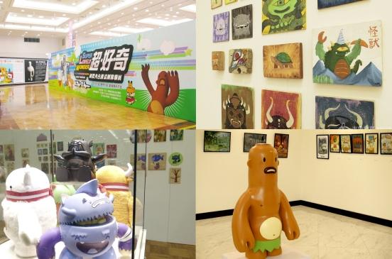 Exhibitions02